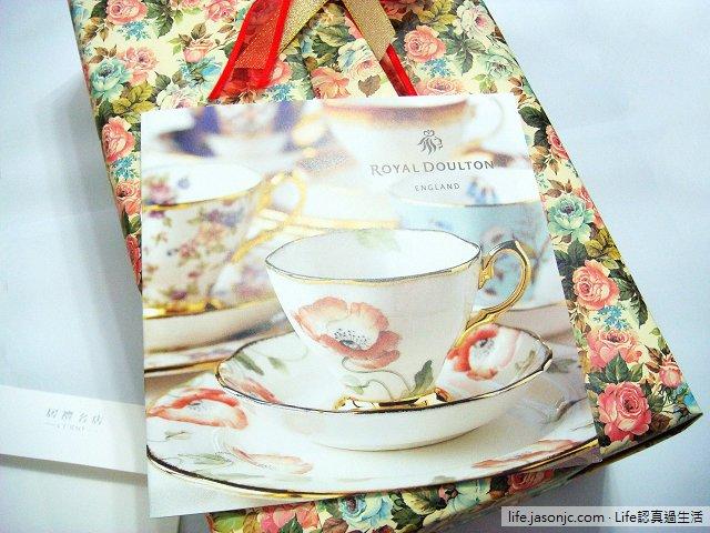 英國皇家道爾頓Royal Doulton瓷盤組