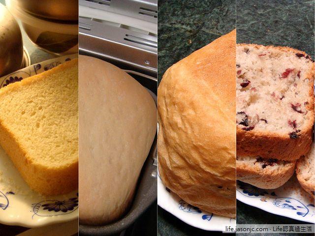 自己動手做麵包