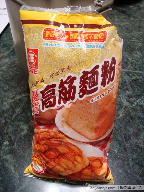 鹹葡萄乾吐司 DIY
