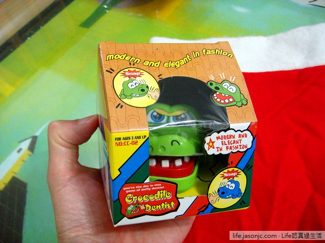 聖誕禮物:瘋狂鱷魚牙醫 Crocodile Dentist | 聖誕親子變裝秀