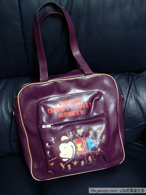 馬桶洋行BANANA CHIPPY A JOLLY MONKEY紫色側背手提兩用包
