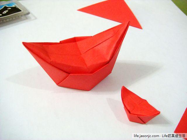 紅元寶摺紙玩具 DIY
