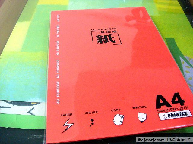 紅元寶摺紙玩具 DIY 教學