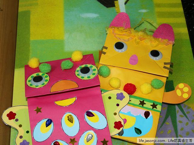 幼兒DIY紙袋動物手偶:魚和貓咪
