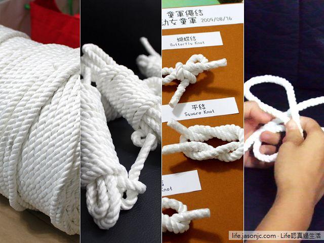 童軍基本繩結:從棉繩、童軍繩再到繩結板製作教學