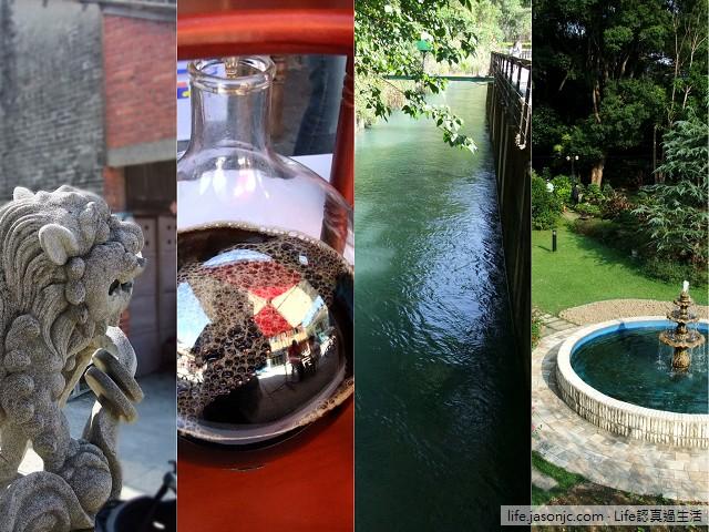 三坑鐵馬道、老街、大圳自行車道、石門水庫、湖水岸香草花園餐廳 | 桃園龍潭