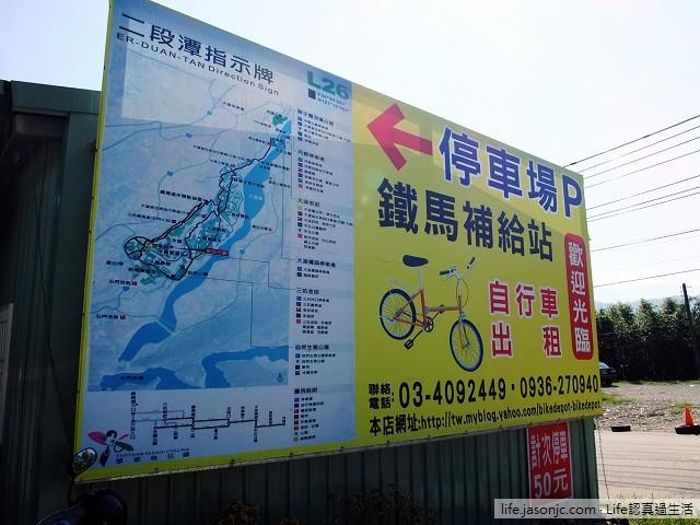 鐵馬補給站租單車、三坑鐵馬道騎鐵馬 | 桃園龍潭