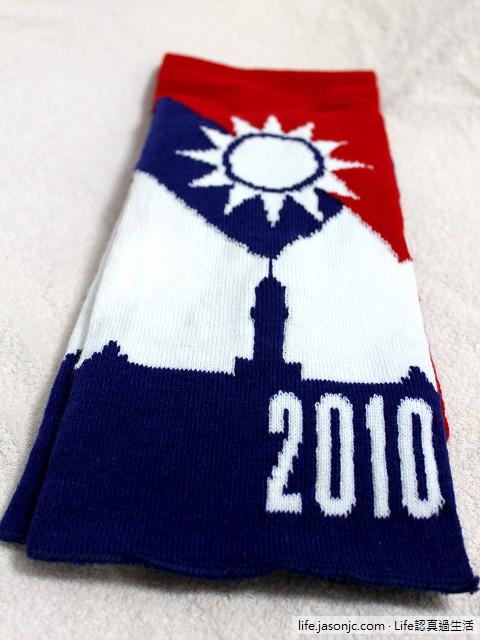 2010 國旗圍巾