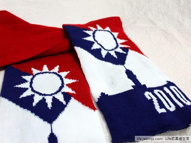 2010年國旗圍巾