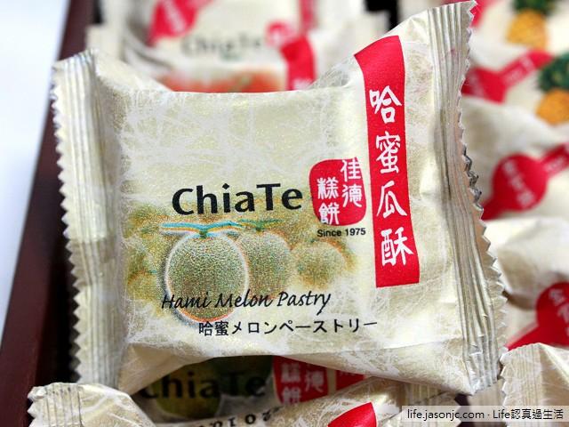 得獎人氣甜點:佳德糕點綜合水果鳳梨酥 | 台北市松山區