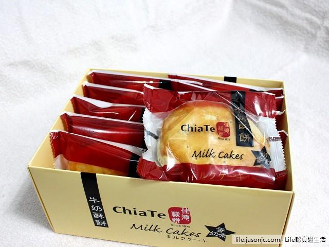 超人氣伴手禮:佳德糕餅牛奶酥餅 | 台北市松山區