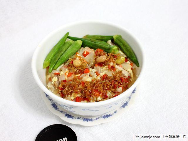 吻魚干貝醬秋葵燴飯