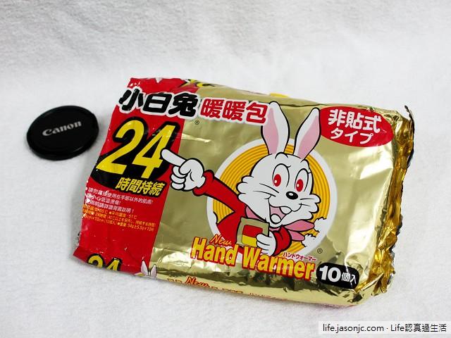 小林製藥(KOBAYASHI)小白免暖暖包Hand Warmer