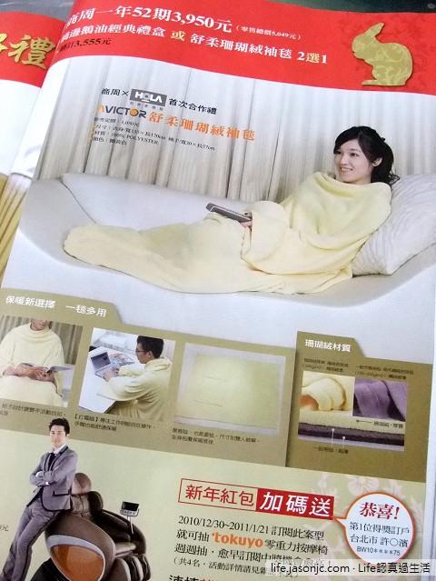 超保暖懶人毯