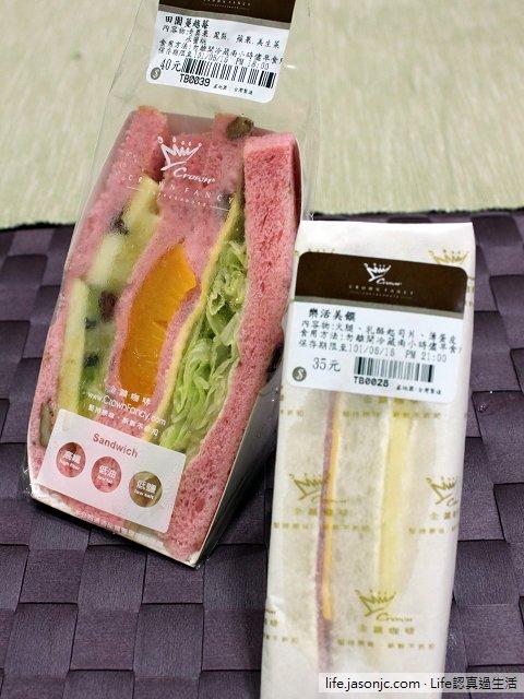 金鑛咖啡田園蔓越莓三明治、樂活美饌三明治 | 台北內湖