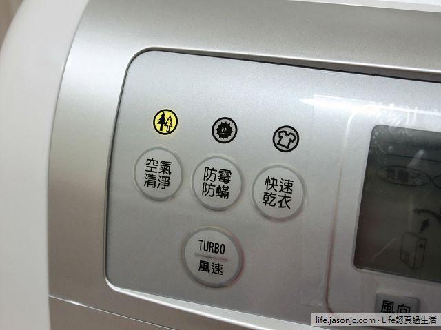 HITACHI日立奈米光觸媒負離子空氣清淨除濕機RD-280FN使用心得