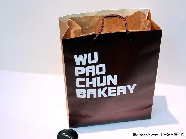 吳寶春酒釀桂圓麵包,超高人氣的得獎作品