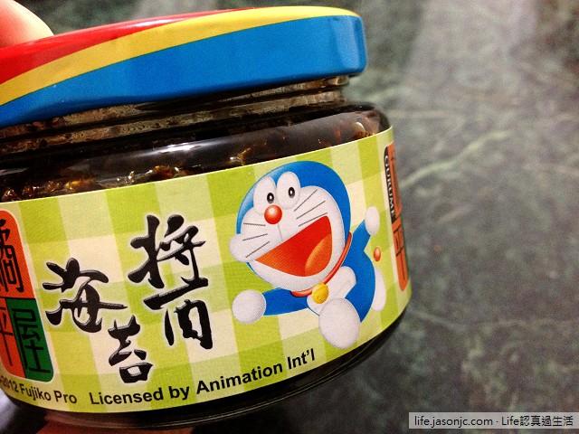 橘平屋小叮噹海苔醬