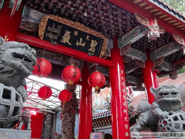 碧山巖開漳聖王廟:我們初一、十五必訪的廟宇