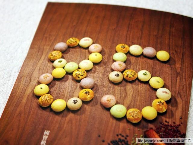 85度C、Cadeau可朵和Häagen-Dazs哈根達斯月餅 | 2013中秋節