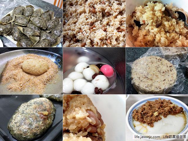 阿木從阿基師那兒學來的自製碗粿