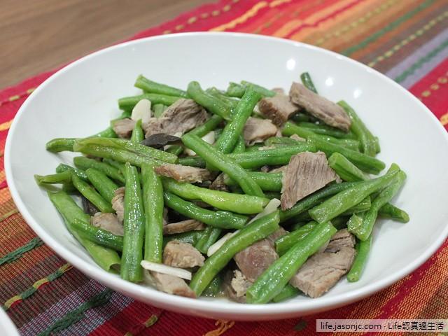 四季豆炒香菇肉片
