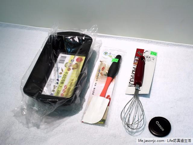一次購足烘焙工具:打蛋器、抗菌烘焙刮刀和不沾吐司模@紅蘋果生活百貨 | 台北市內湖區