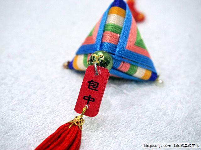 包高中粽子吊飾DIY,大家一起動手做